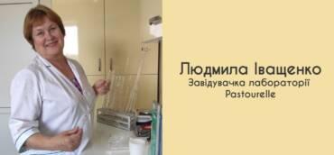Як народжується сир збілою пліснявою